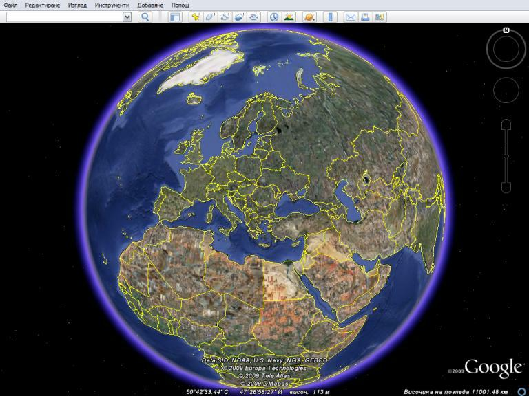 Google earth download free 2011 full version google earth download